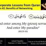 The 30 Corporate Lessons from ‎Quran‬: Lesson #2. Benefits of Networking
