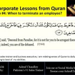 The 30 Corporate Lessons from ‪‎Quran ‬: Lesson #4 – When to Terminate an Employee?