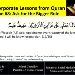 The 30 Corporate Lessons from ‎Quran‬: Ask for the Bigger Position: