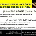 The 30 Corporate Lessons from ‎Quran‬: Lesson 9: No Holiday on Friday